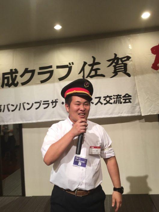 守成クラブ佐賀 例会