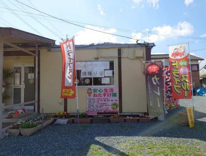 レストラン久米